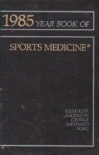 1985 year book sports medicine
