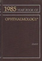 1985 The Year Book Ophthalmology