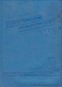 Agenda medicala 1962