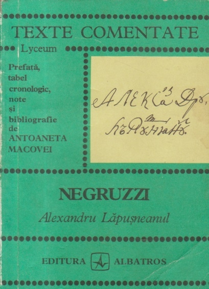 Alexandru Lapusneanul (Lyceum - Texte comentate)