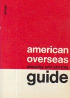 American Overseas Shopping and Services Guide (1970)