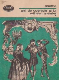 Anii de ucenicie ai lui Wilhelm Meister, Volumul I