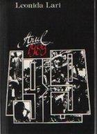 Anul 1989