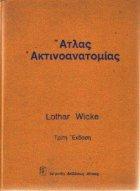 Atlas Radiologic Anatomy Third Edition