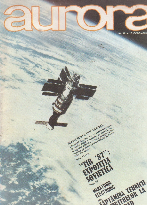 Aurora, Octombrie 1987