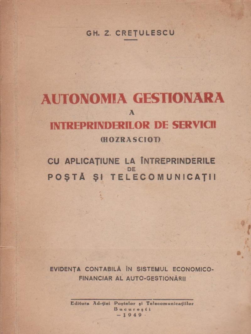 Autonomia gestionara a intreprinderilor de servicii (Hozrasciot) cu aplicatiune la intrepriderile de posta si telecomunicatii
