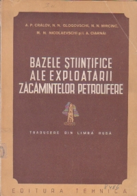 Bazele stiintifice ale exploatarii zacamintelor petrolifere