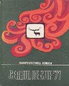 Cerbul de Aur (Brasov, Romania 2-7 martie 1971)