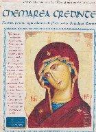 Chemarea credintei - revista pentru copii editata de Patriarhia Ortodoxa Romana, nr. 41-43, 1996