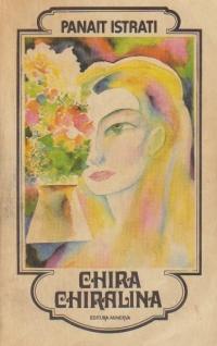 Chira Chiralina (Chira Chiralina. Mos Anghel. Codin. Primii pasi spre lupta. Pescuitorul de bureti. Tata Minca)
