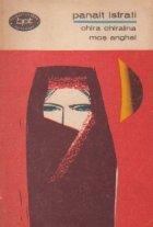 Chira Chiralina Mos Anghel (Povestirile
