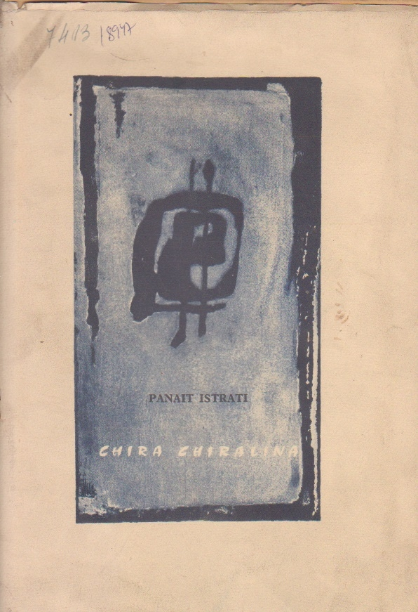 Chira Chiralina. Mos Anghel, (Editie ilustrata de Mircea Dumitrescu)