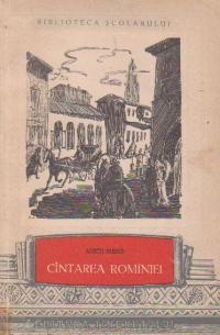 Cintarea Rominiei