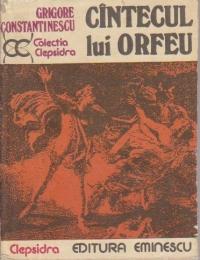 Cintecul lui Orfeu