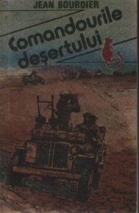Comandourile desertului