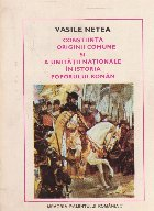 Constiinta originii comune si a unitatii nationale in istoria poporului roman