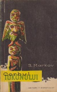 Corbul Iukonului