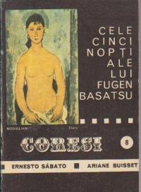 Coresi - Revista de literatura (8/1990) - Cele cinci nopti ale lui Fugen Basatsu