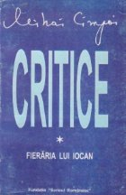 Critice Volumul Fieraria lui Iocan