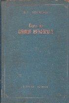 Curs de chimie generala (Traducere din limba rusa)