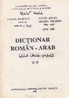 Dictionar Roman-Arab, Volumul al II-lea