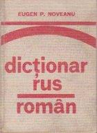 Dictionar rus roman (editia