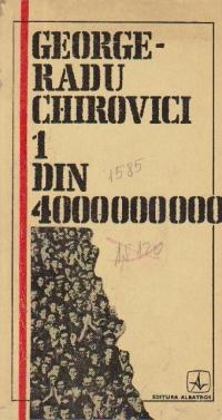 1 din 4.000.000.000