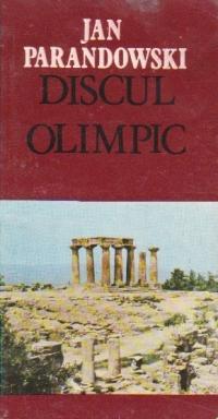 Discul olimpic