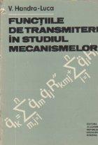Functiile de transmitere in studiul mecanismelor
