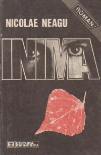 Inima (roman)