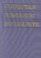 Judetele Romaniei Socialiste - Editia a II-a