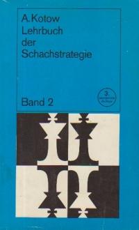 Lehrbuch der Schachtaktik - Band 2