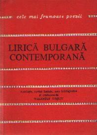 Lirica bulgara contemporana