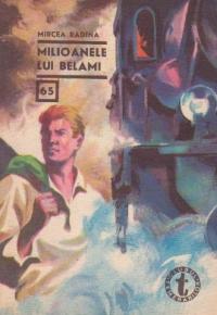Milioanele lui Belami, I