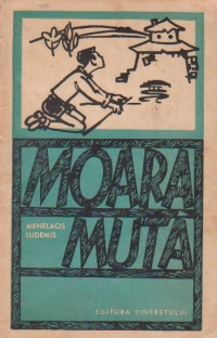 Moara muta