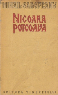 Nicoara Potcoava, Editia a II-a