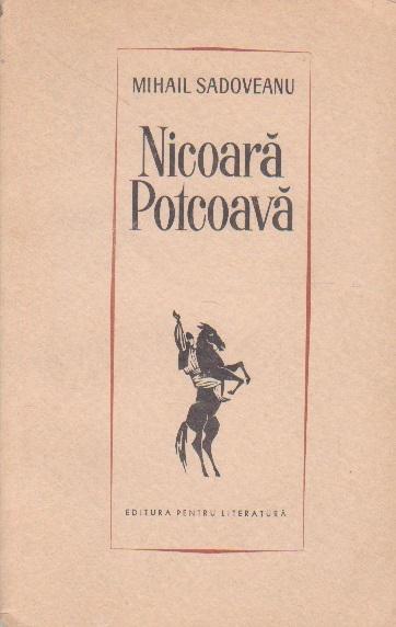 Nicoara Potcoava