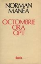 Octombrie ora opt