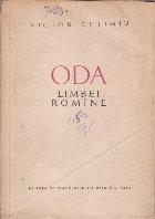 Oda limbei romane (poezii 1906