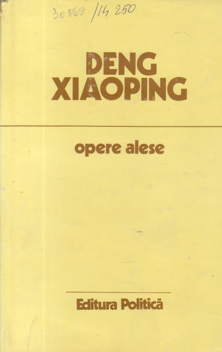 Opere alese 1975-1984 (Deng Xiaoping)