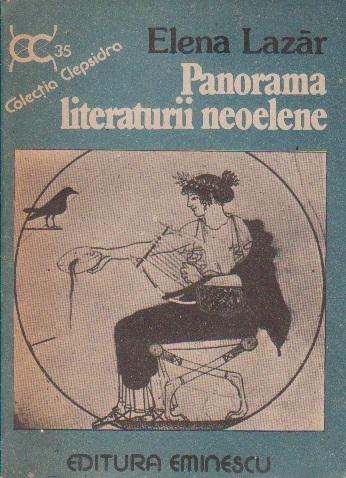 Panorama literaturii elene