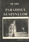 Paradisul suspinelor