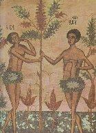 La Peinture Murale de la Moldavie (XVe - XVIe siecle)