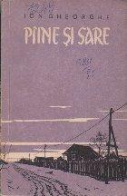 Piine si Sare - Roman in versuri (Editie 1957)