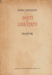Poeti ai libertatii - Talmaciri