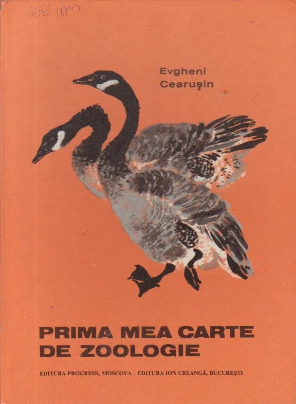 Prima mea carte de zoologie