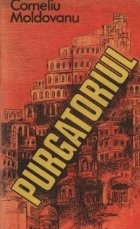 Purgatoriul Roman