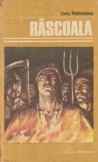 Rascoala (Editie 1981)