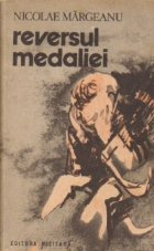 Reversul medaliei (roman)