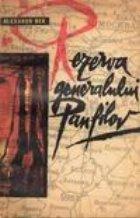 Rezerva generalului Panfilov